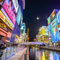 The bright neon lights of Dotonbori Canal in Osaka